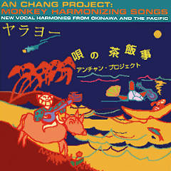 An Chang Project - Monkey Harmonizing Songs