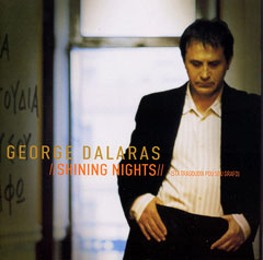 George Dalaras - Shining Nights